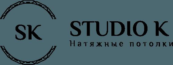 studio-k_logo